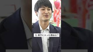 茨城県 VIVI男子 - 県職員の日常(#6〜#10)