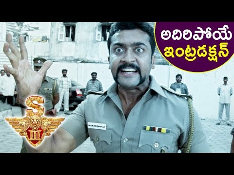 S3 (Yamudu 3) Movie Scenes - Surya Powerful Introduction - 2017 Telugu Movie Scenes