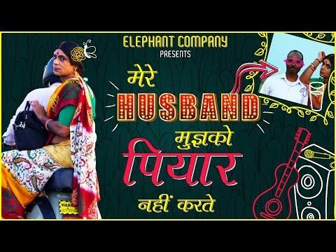 Rinku Bhabhi : Mere Husband Mujhko Piyar Nahin Karte | Sunil Grover