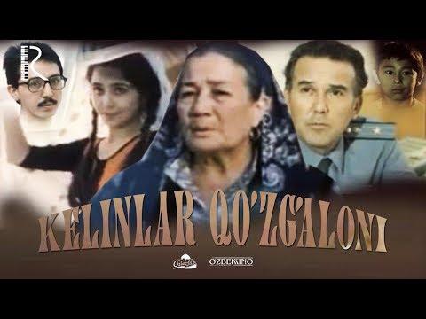 Kelinlar Qo'zg'oloni (o'zbek Film) | Келинлар кузголони (узбекфильм) 1985