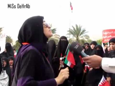 Kuwaiti women say truth about Bahrain