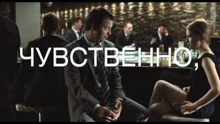 """Русский трейлер """"Спящая красавица"""" 2011 драма"""