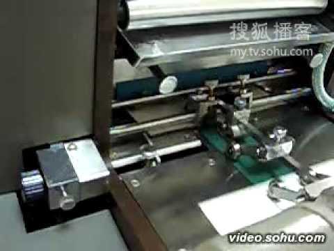 Zxmy 260 business card printing machine youtube zxmy 260 business card printing machine reheart Image collections