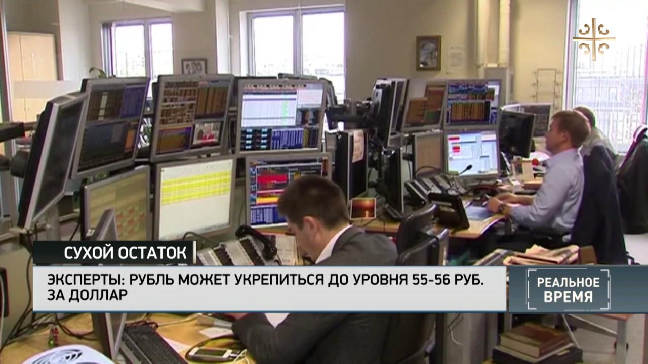 Сухой остаток: Россия за 10 дней потеряла более 100 млрд из своих резервов
