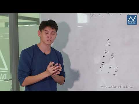 Математика 5 класс урок 1 видео