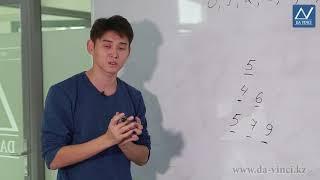 5 класс, 1 урок, Обозначение натуральных чисел