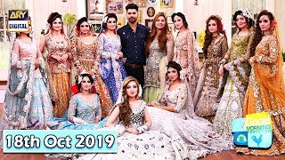 Good Morning Pakistan - Engagement & Nikah Dresses Special - 18th October 2019 - ARY Digital Show