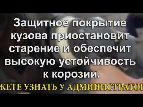 Полировка кузова — Автомоечный комплекс МАКСИматик