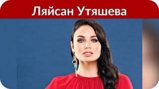 Дебютная песня детей Ляйсан Утяшевой стала хитом в Сети