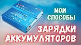 Аккумуляторы для мобильного телефона siemens купить в магазине aks. Ua. В ассортименте 35 товаров. Доставка 1-2 дня по всей украине.