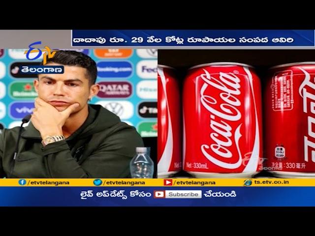 Cristiano Ronaldo Snub Wipes Billions Off Coca- Cola's Market Value