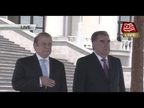 PM Nawaz Arrives in Tajik Capital Dushanbe