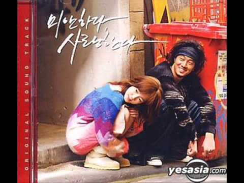 Sorry I Love You (OST Part 1) - The First Time - Jung Jae Wook