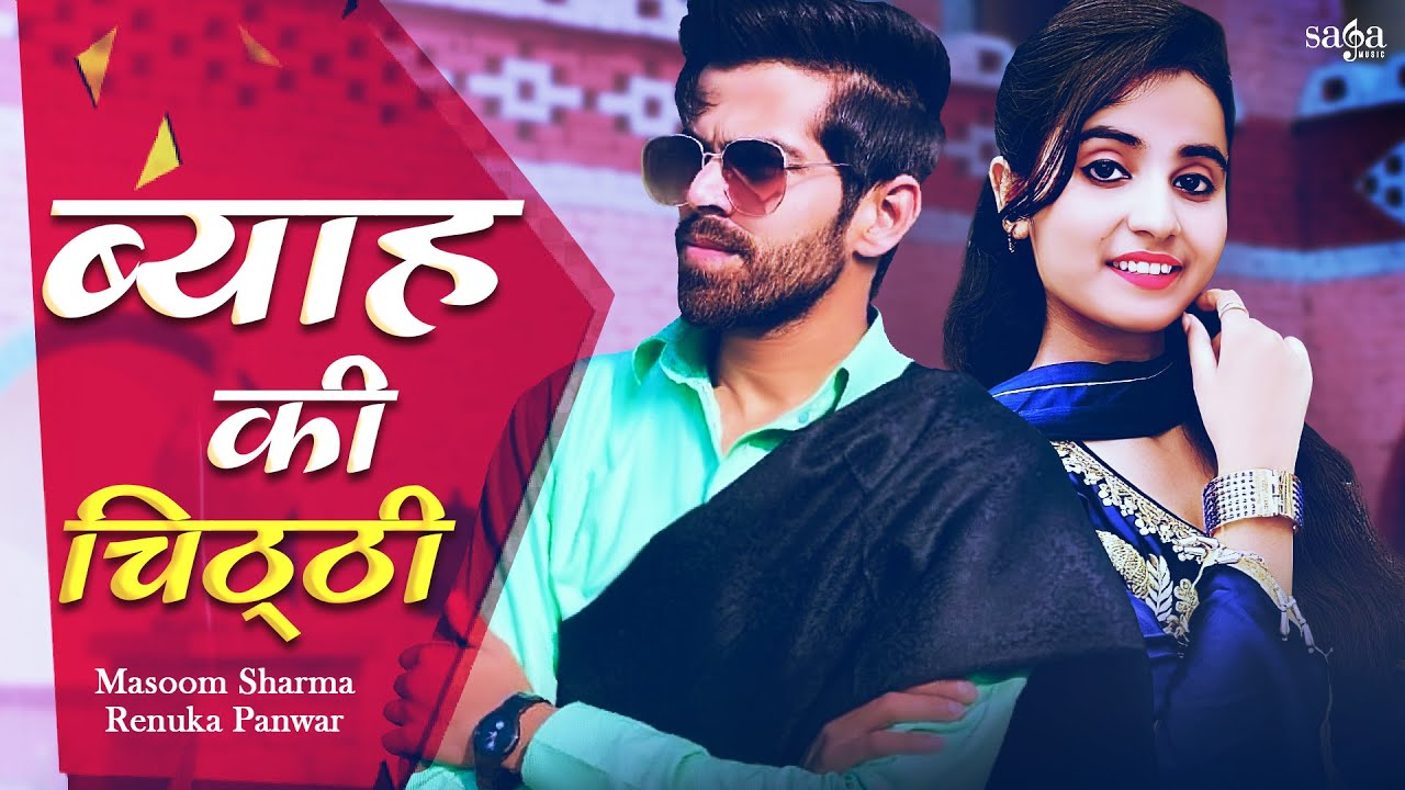 Rampyari - Masoom Sharma | Renuka Panwar | Nidhi Sharma | Andy Dahiya | Haryanvi Song Haryanavi 2021
