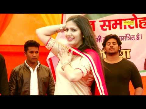 सपना की छम छम पै | भीड़ बेकाबू से बाहर | Sapna Dance | Live Dance Sapna | New Song 2017