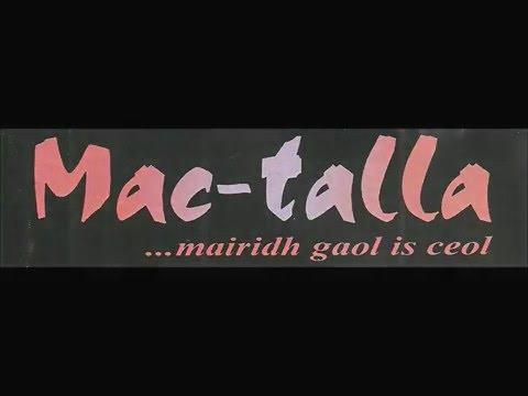BRAIGH UIGE / UIG BRAE ~ MAC TALLA (LYRICS)