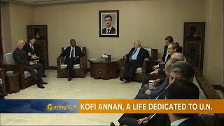 Kofi Annan laid to rest in Ghana [The Morning Call]