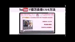 YouTubeでFXサイントレード YouTubeで年収400万~1億円 超過激!北川景...