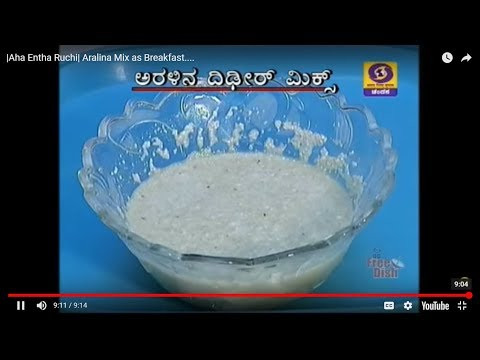 |Aha Entha Ruchi| Aralina Mix as Breakfast....