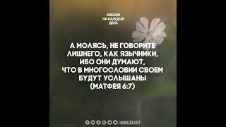 """Христианское пение.Гусев Александр.Сборник песен - """"Повести реальной жизни"""""""