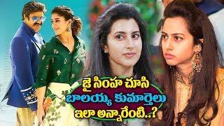Balakrishna Daughters Comments On Jai Simha Movie | Nayantara | KS Ravi Kumar | TTM