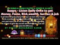 Ruqya to get Money, Fame, Wealth, Success, job, Rizk, Health, Desire - 41 x time Surah Al Imran