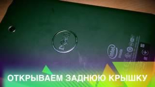 Планшет DELL 7 VENUE (3730) - замена кнопки вкл/выкл.