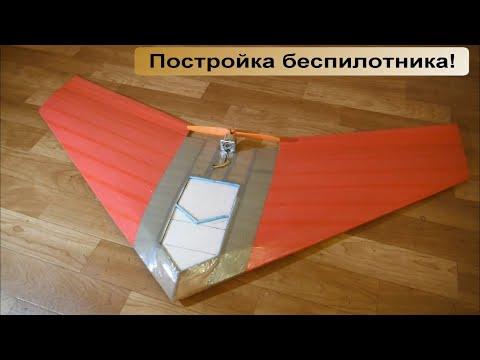 Веласат - Официальный