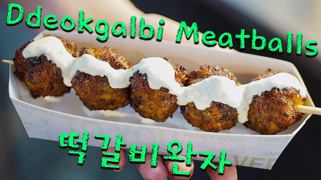 Korean Street Food Balls