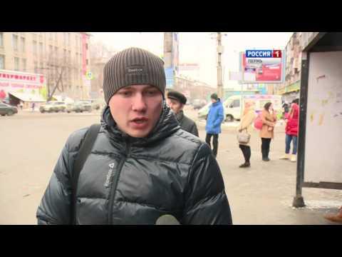 Без руля и тормозов: в Перми завершилась операция «Автобус»