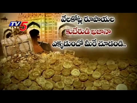 Hidden Treasure Story | Special Story on Jaigarh Treasure | Telugu News | TV5 News