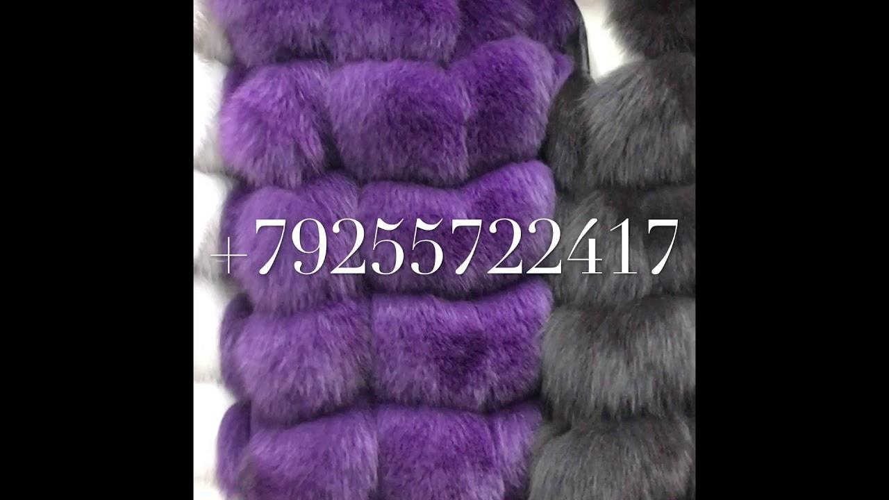 Сырьём для производства искусственного меха является акриловое и полиэфирное волокно различной толщины и длины, полиэфирная нить и плёнкообразующая эмульсия (латекс). Фабрикой «белфа» в производстве искусственного меха применяются волокна толщиной от 0,33 до 2,0 текс и длиной от.