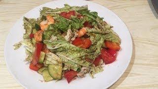 Готовим вкусный овощной салат, с креветками и соусом терияки. Вкусная заправка к овощному салату.