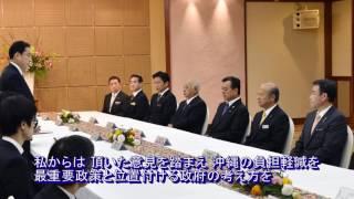岸田外務大臣は,2月25日から26日まで沖縄県を訪問し,外務省沖縄事務所...