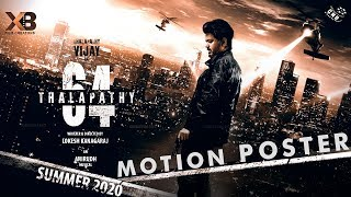Thalapathy 64 Motion Poster Official – Mass Theme Music | Vijay | Aniruth | Lokesh Kanagaraj