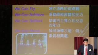 Publication Date: 2017-09-28 | Video Title: 2017-07-16 佛教茂峰法師紀念中學 中一新生家長日