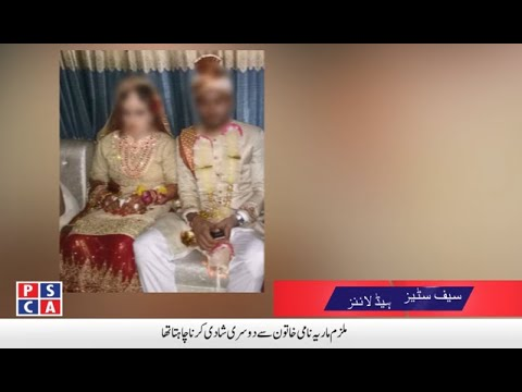 Husband turned out to be wife's killer |Safe City News | 22 August 2020
