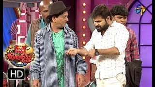 Chalaki Chanti Performance | Extra Jabardasth | 9th November 2018 | ETV Telugu