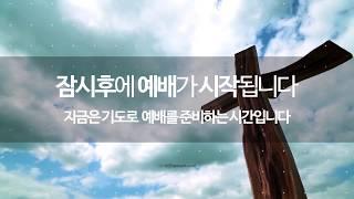 [무료저작권 No Copyright - 예배인트로 영상…