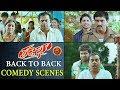 Tadakha Back To Back Comedy Scenes Tadakha Movie Comedy Scene NagaChaitanya Sunil