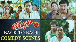 Tadakha Back To Back Comedy Scenes || Tadakha Movie Comedy Scene || NagaChaitanya, Sunil