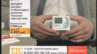 Аппараты ДиаДЭНС-Кардио гипертонияны емдеу үшін