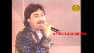 Kumar Sanu Filmfare stage Performance from the 90s