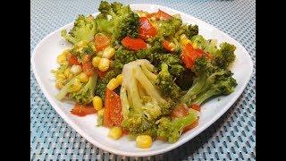 САЛАТ ИЗ БРОККОЛИ. Broccoli salad / سلطة البروكلي / Brokoli salatası