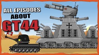 'Iron Monster GT44 all episodes' Cartoons about tanks