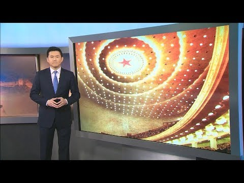 Highlights of the Chinese Government Report
