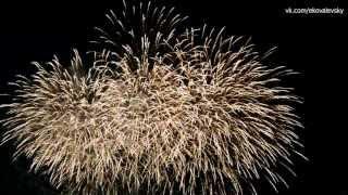 Шоу фейерверков с лазерными эффектами ко Днюю Киева 2013
