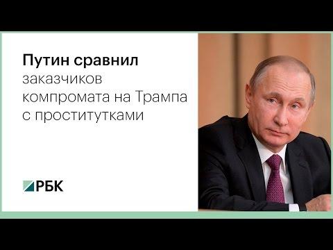 думаю, что допускаете приватная порнуха русская действительно. присоединяюсь всему выше
