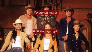 Faruli Vneba / ფარული ვნება Quien Es Ese Hombre [lyrics]