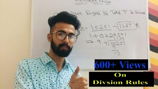 Baixar Division Rules || Shortcut Method || Stay Home & Learn #With Me || Maruti Mathematics